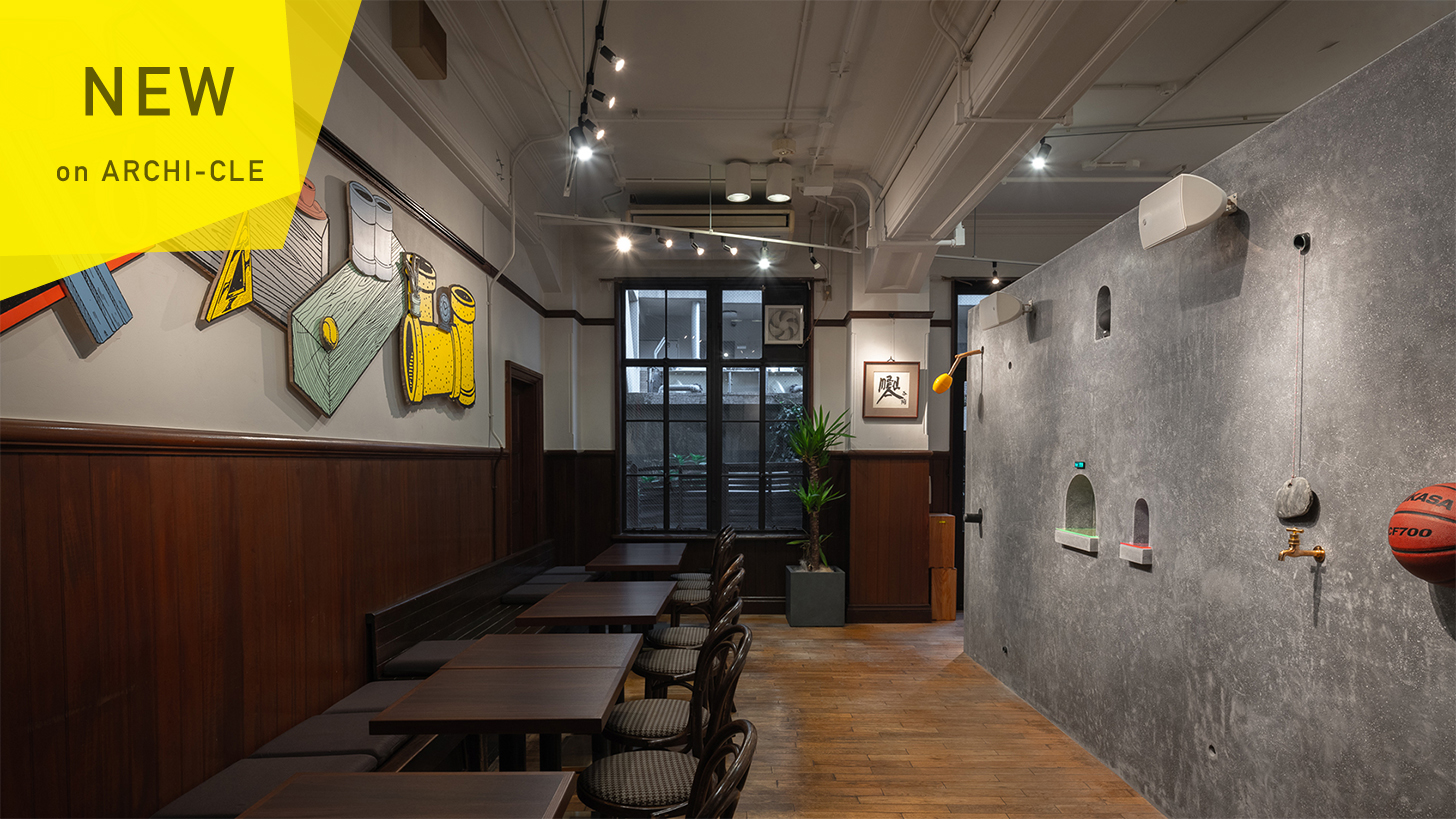 前田珈琲 明倫店 tower(KITCHEN)__dot architects